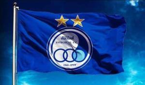 واکنش باشگاه استقلال به کلیپ کودکآزاری