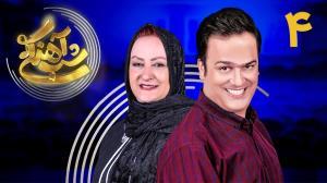 دوبله جالب حامد آهنگی و مریم امیرجلالی در برنامه «شباهنگی»