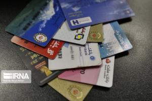 اجاره کارتهای بانکی چه عواقبی دارد؟