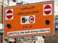 منع تردد شبانه برای شبهای قدر لغو شد