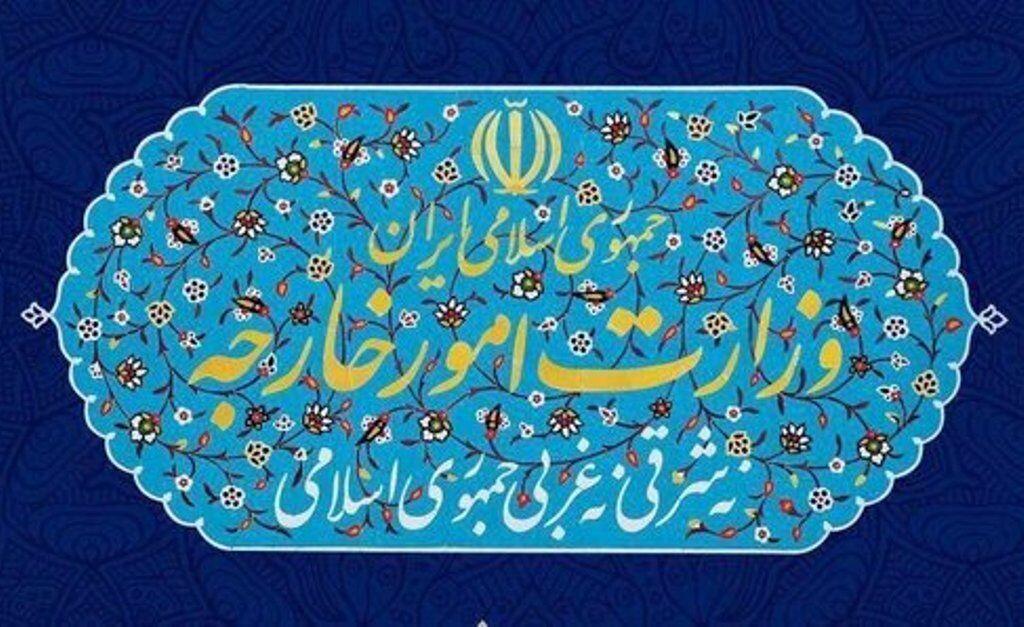 ایران تجاوزات رژیم صهیونیستی علیه ساکنان بیت المقدس را محکوم کرد
