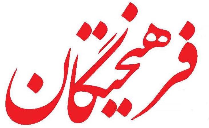 سرمقاله فرهیختگان/ رویکرد فرونتیک به انتخابات