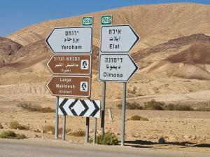 العربی الجدید مطرح کرد: مذاکرات وین و سیاست «ابرهای سیاه» اسرائیل