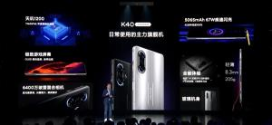 گوشی گیمینگ ردمی K40 با قیمتی نسبتا ارزان رسما معرفی شد