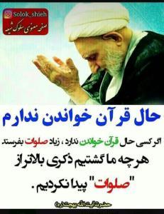 اگر کسی حال قرآن خواندن ندارد