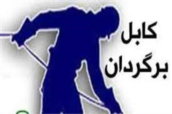 اختلال در شبکه تلفن ثابت و اینترنت در زنجان