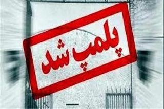 ۵۴ واحد صنفی در بوشهر تعطیل شد