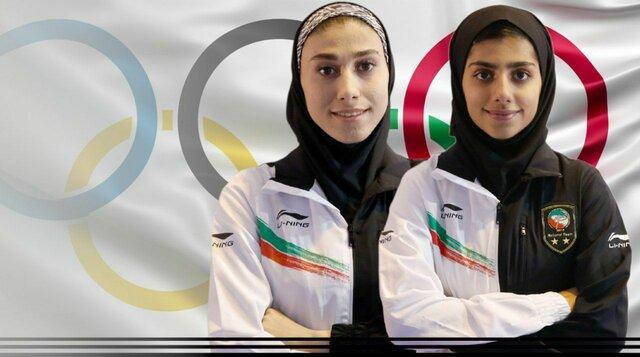حضور نماینده خراسان شمالی در مسابقات برای کسب سهمیه المپیک
