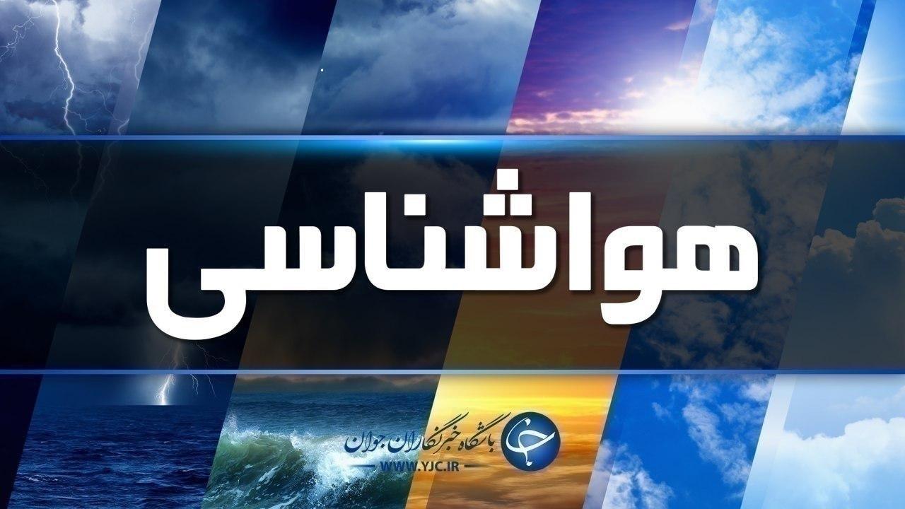رطوبت هوای بوشهر افزایش مییابد
