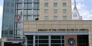 کاهش 75 درصدی کارکنان کنسولی سفارت آمریکا در روسیه