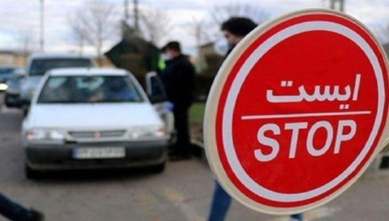 ورود ممنوع بودن مازندران در هفته بعد