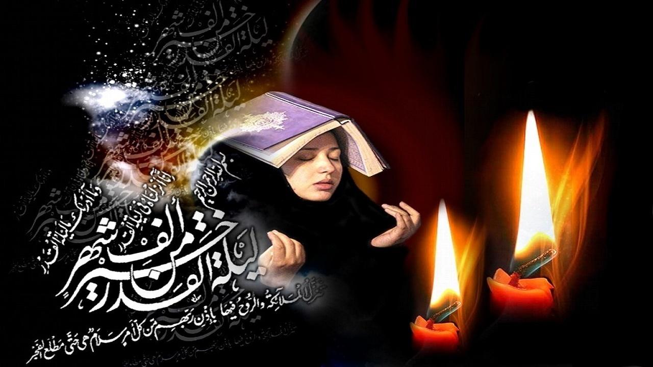 اعلام برنامههای شبهای پرفیض قدر در مصلای تبریز