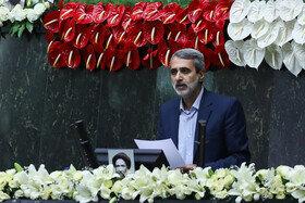 دلایل رد صلاحیت به داوطلبان اصفهان اعلام شده است