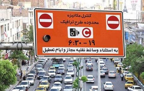 تمدید لغو اجرای طرح زوج و فرد در اصفهان