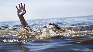 غرقشدن ۸ لرستانی طی ۴۰ روز گذشته