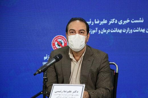 توقف روند افزایشی کرونا در ۲۵ استان؛ تهران و ۵ استان دیگر نیازمند مراقبت بیشتر