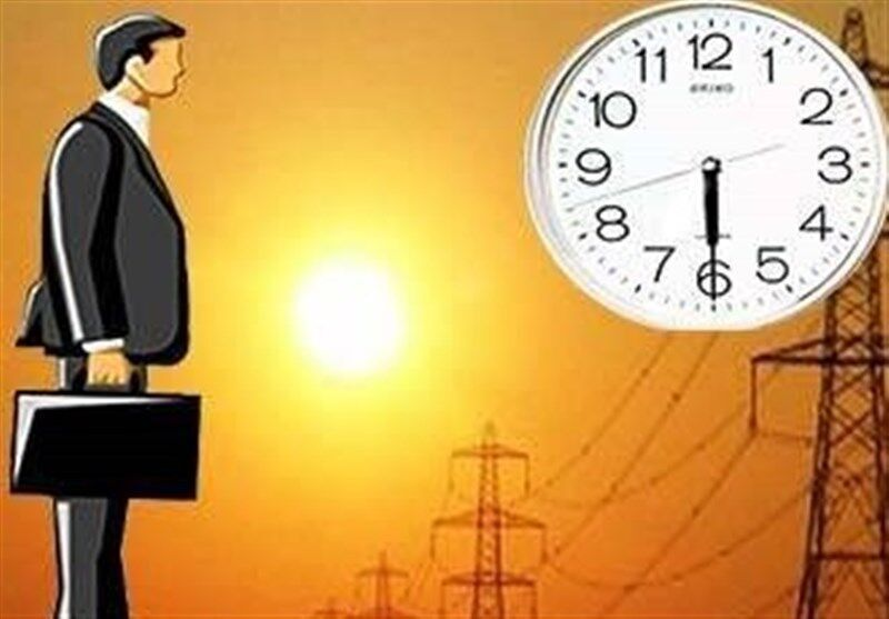 ساعت کار ادارات یزد از ۱۲ اردیبهشت تغییر میکند