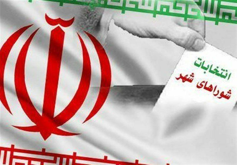 صلاحیت ۱۲۷ داوطلب شورای شهر کهگیلویه تایید شد