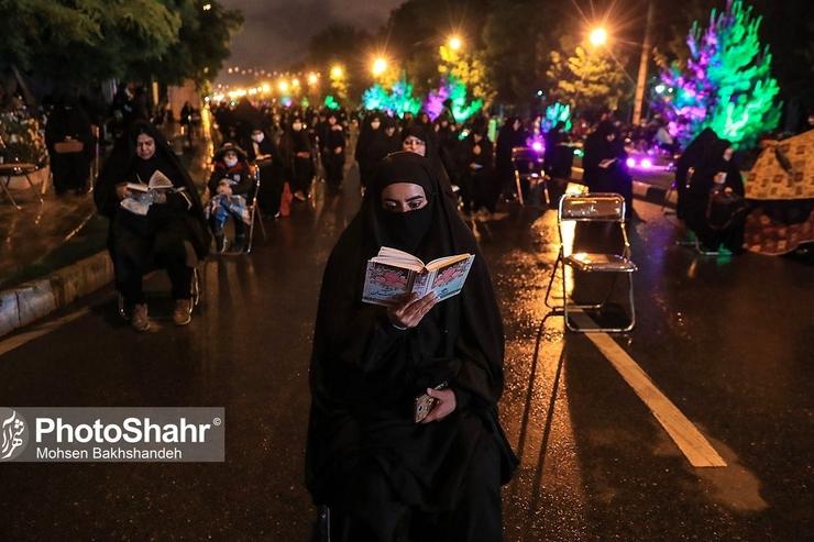 آدرس محلهای برگزاری مراسم شبهای قدر در مشهد
