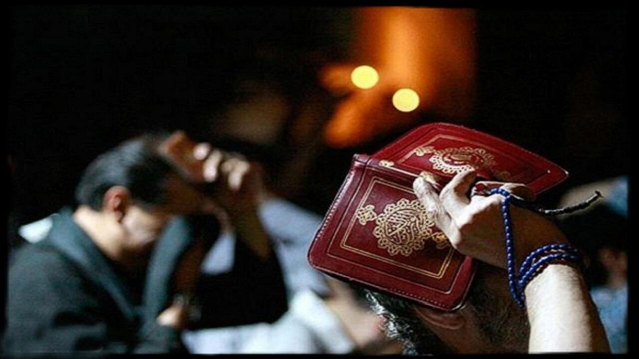 برگزاری مراسم شب قدر در همه شهرهای مازندران با شرایط خاص