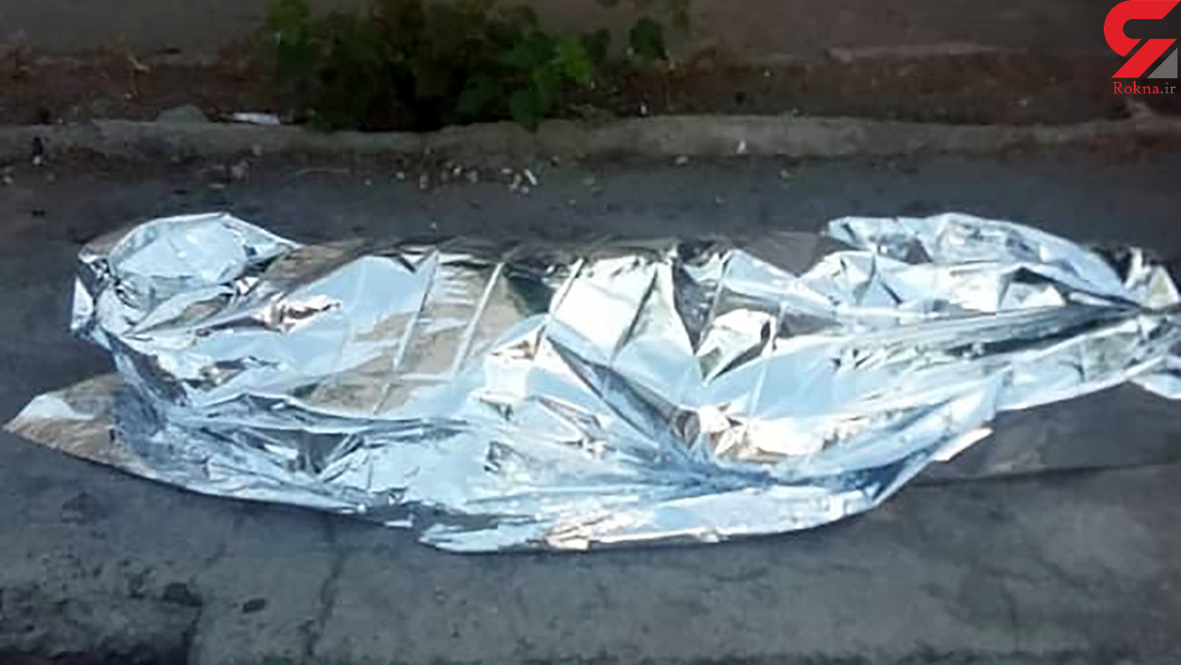 مرگ زن تهرانی وسط خیابان؛ صبح امروز رخ داد