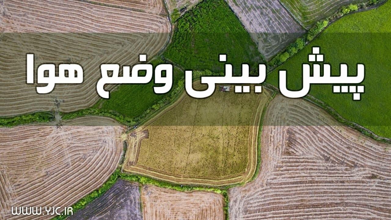 رگبار و رعدوبرق مهمان خراسان جنوبی