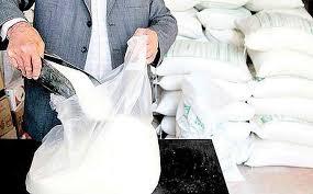 ۱۰۰۰ تن شکر به بازار چهارمحالوبختیاری اختصاص یافت
