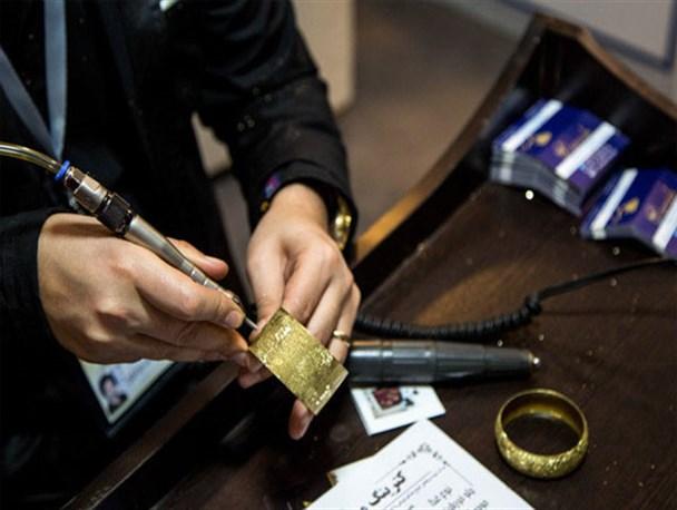 صنعت طلاسازی یزد در آستانه تعطیلی کامل