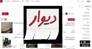 دستگیری فروشنده کولر مسروقه در سایت دیوار