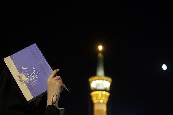 حسابرسی از خود؛ نسخه شب قدر برای روح خفته آدمیان