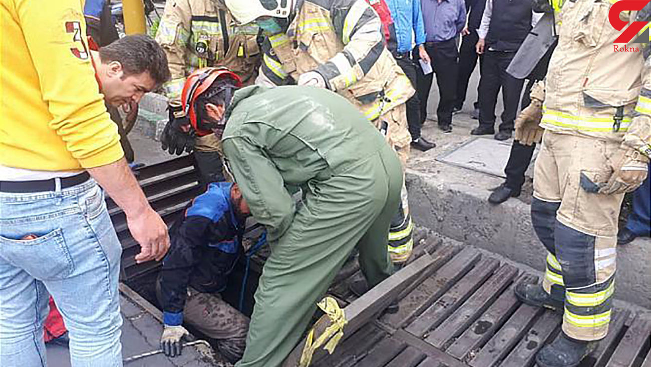 سقوط مرد تهرانی در کانال فاضلاب حادثه ساز شد