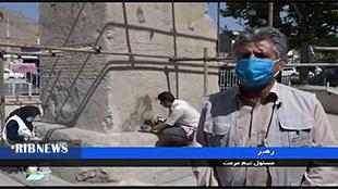 مرمت سنگنوشته خرمآباد با کمک مرمتگران تخت جمشید