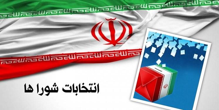 تأیید صلاحیت قطعی ۷۲۵ داوطلب شوراهای شهر در استان اردبیل