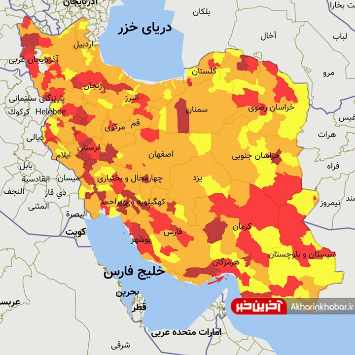 رنگبندی کرونایی کشور از ۱۳ اردیبهشت؛ ورود ۲۹ شهرستان به وضعیت قرمز کرونا
