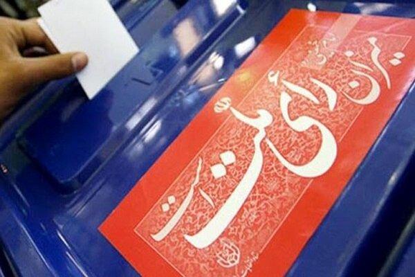 ۷۴۴ داوطلب انتخابات شوراهای اسلامی شهر تأئید صلاحیت شدند