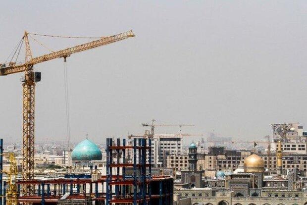 شورای شهر مشهد لایحه تعیین تکلیف وضعیت بافت پیرامون حرم مطهر رضوی را تصویب کرد