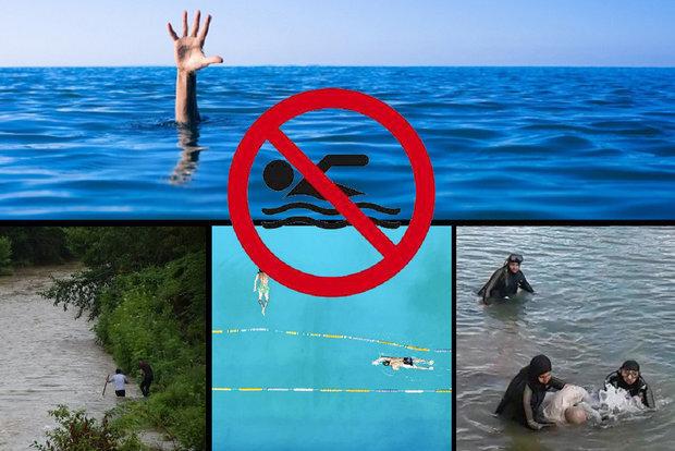 آببازی با مرگ؛ ۸ نفر غرق شدند