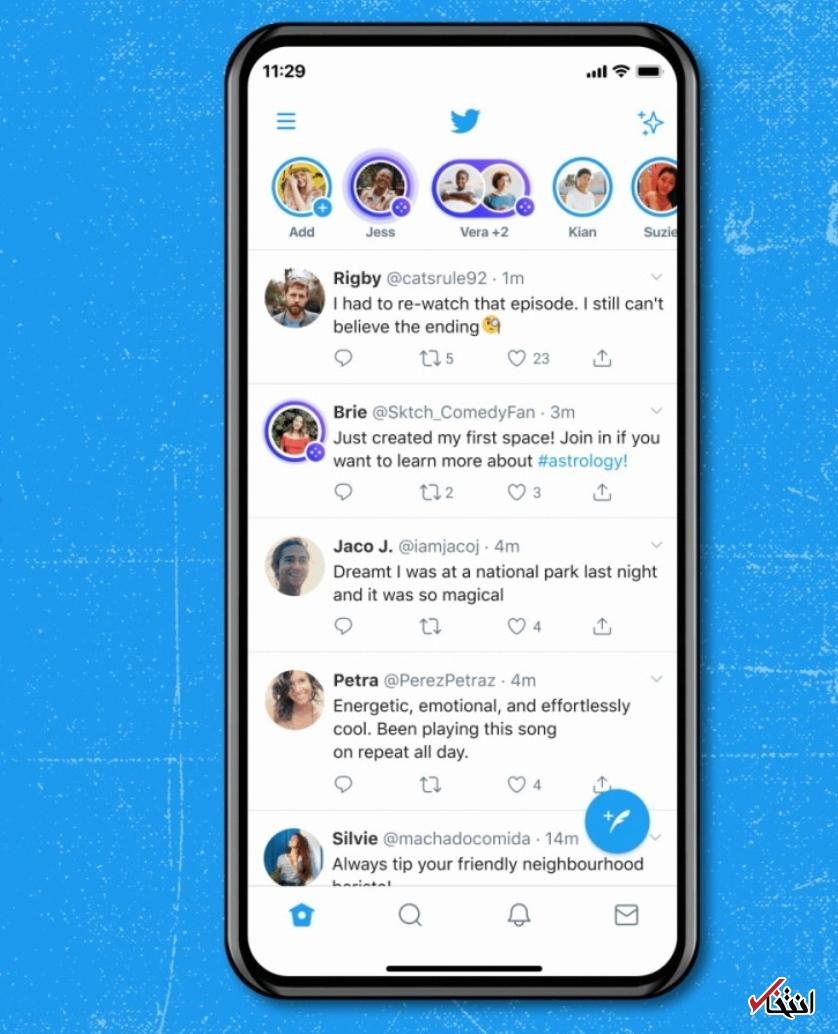 فضای صوتی توییتر برای اشخاصی با بیش از ۶۰۰ دنبال کننده باز است