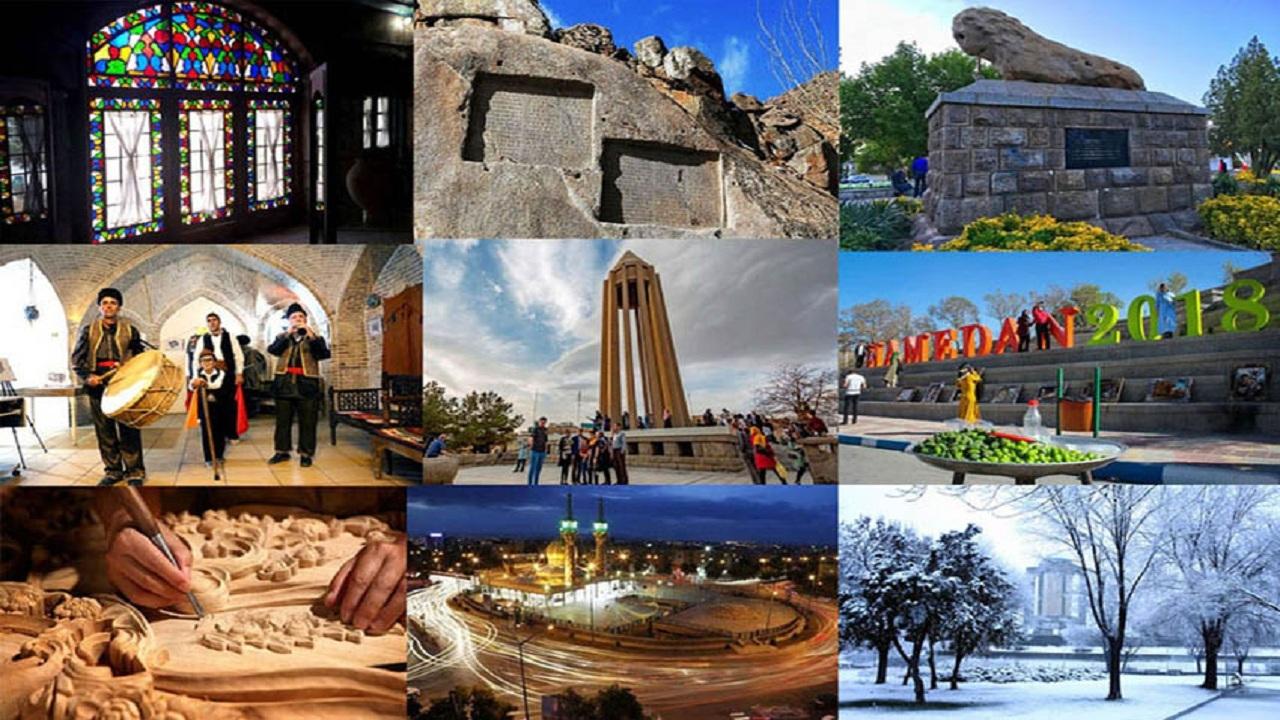 ثبت ۷ اثر تاریخی استان همدان در یونسکو
