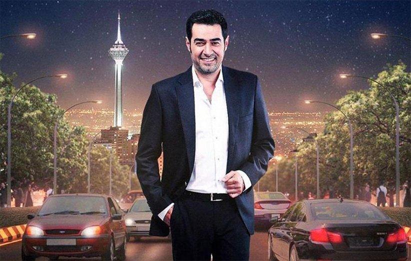 مهمان این هفته شهاب حسینی در برنامه هم رفیق چه کسی است؟