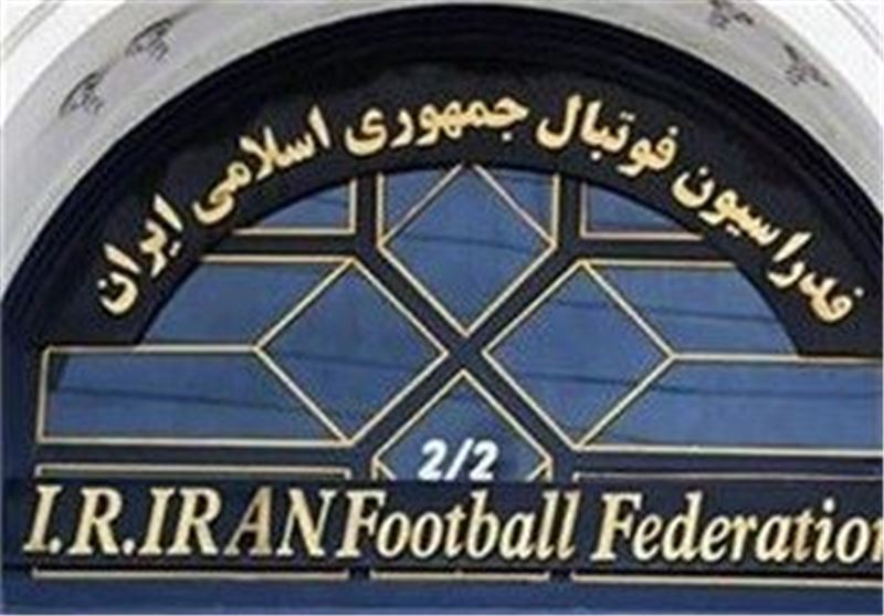 سند ساختمان فدراسیون فوتبال و ۳ دانگ ساختمان پرسپولیس به نام شستا شد