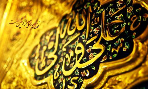 حکمت/ توصیه امیرالمؤمنین علی(ع) درباره سستی در دفاع مقابل دشمن