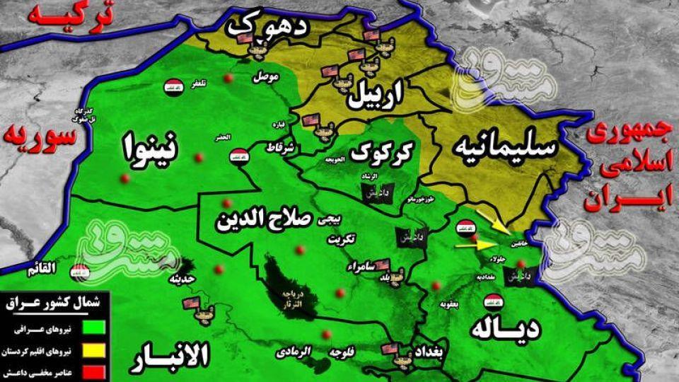 توطئه دموکراتها در مرز ایران و عراق