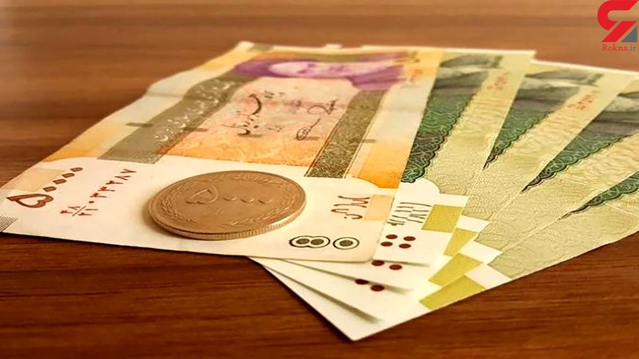 زمان واریز یارانه نقدی اردیبهشت ماه اعلام شد