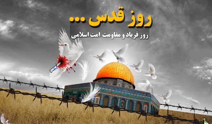 اسرائیل 8 قطعنامه سازمان ملل درباره فلسطین را نقض کرد