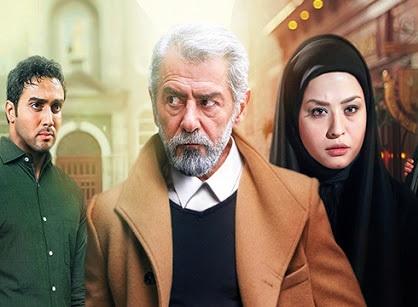 خاطرهبازی با سریالهای ماه رمضان؛ «روز حسرت» سریالی متفاوت از تلویزیون