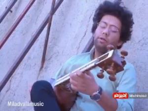 تکنوازی دیدنی و اجرای قطعه معروف «ای ساربان»