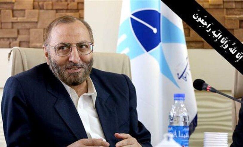 رئیس سابق دانشگاه رازی کرمانشاه درگذشت