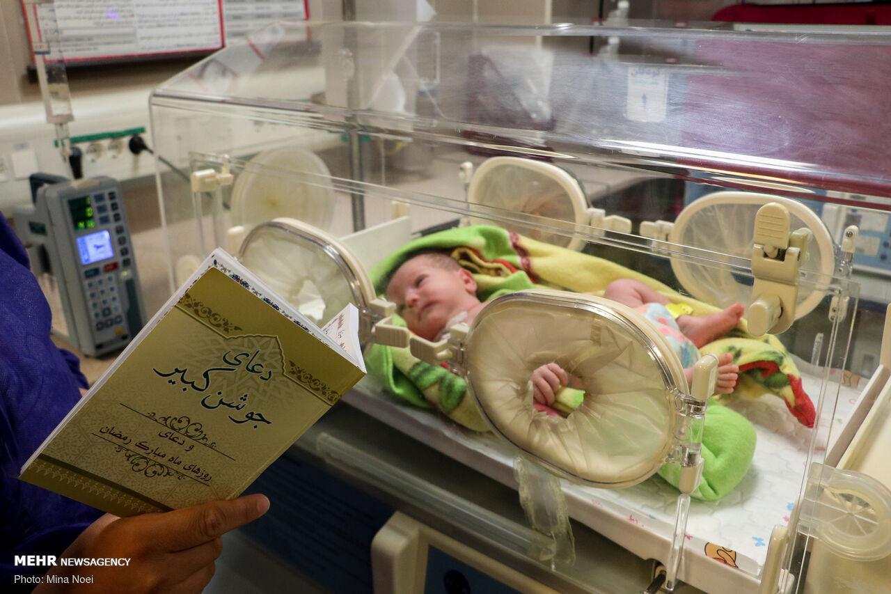 عکس/ مراسم احیای شب بیست و یکم ماه رمضان در بیمارستان کودکان تبریز