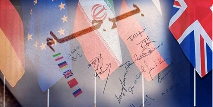 پرس تی وی: آمریکا بر حفظ تحریمهای فلجکننده علیه ایران اصرار دارد
